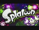 【Splatoon】ホタルちゃんのあみぐるみを作った