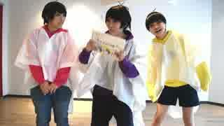 【弟松で】drop pop candy踊ってみた【大