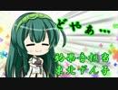 【minecraft】ぷちゆかクラフト Part4【Voiceroid+実況】