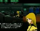 宇宙戦艦ヤマト10 命の重さ(七色星団空中戦)