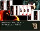 【VIPRPG】 V Life その4