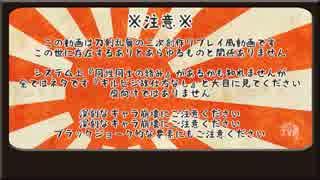【刀剣乱舞】とうらぶビジネス!壱【キル