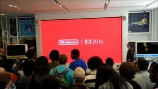 E3 2016 Zelda 海外の反応