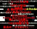 Daisuke コメ付