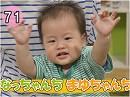 【なつ・まゆ】生まれて10ヶ月、赤ちゃんはどうなる?◇なっちゃんち まゆちゃんち #71[桜H28/6/20]