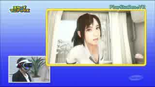 テレビ番組での「PlayStation VR」紹介動画 1