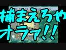 【ザ・コンビニ】我々式コンビニ経営論part22【複数実況プレイ】