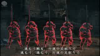 【ダークソウル3】 クアドラプルタマネギ