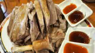 【これ食べたい】 台湾料理、肉・魚介・点心・マンゴーデザート…
