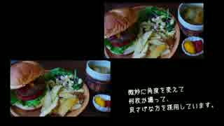【コミュ限定】ハンバーガー動画NGカット