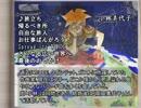 ゲーム音楽家名鑑 Part18 [作業用BGM]