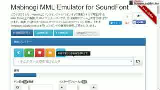 Mabinogi MML Emulator