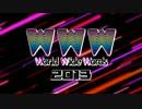 今更ながら『WE ARE THE W.W.W』 【World Wide Words 2013】を歌った。YUI
