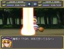 【実況】戦術とか苦手な⑨が幻想少女大戦紅を実況プレイpart42