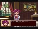 【TAS】色気づいた娘が女王を目指すそうです Part.2【プリンセスメーカー】