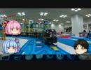 【E655系なごみ(和)】茜・葵・じょにぃ♪のプラレール製作紹介【VOICEROID+】