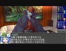 【東方卓遊戯】魔理沙と亜侠の冒険譚【サタスペ】脱出劇の章H