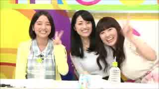 デレステNIGHT☆☆☆ THE IDOLM@STER ハイファイ☆デイズ発売記念特番 3/3