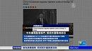中国国内で海外テレビ局の番組の規制強化へ【世界が見る中国】