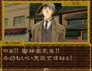 【迷探偵】御神楽少女探偵団の休日【おま