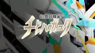 【PSO2】チビ箱がゆくっ!!! パート18 [゚д゚]