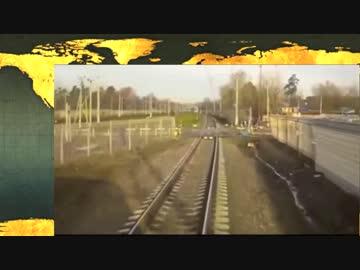 【閲覧注意!!!】列車の人身事故死亡映像 人が電車に跳ねられて死亡
