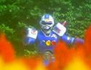 激走戦隊カーレンジャー 第28話「さらば信号野郎!!」