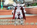 ファンタシースターオンライン2 ジ アニメーション Blu-ray&DVD第6巻特典アイテムコード紹介PV