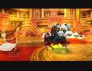 【Fate/grand order】 赤セイバー単騎 悟りの旅 如来級
