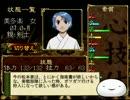 【俺屍】勇者國春と朱点童子【ゆっくり実況】#7
