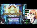 【パチンコ】CR009 RE:CYBORG 006