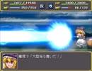 【実況】戦術とか苦手な⑨が幻想少女大戦紅を実況プレイpart44