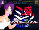 【MUGEN】ミニ盛りシングルトーナメント P