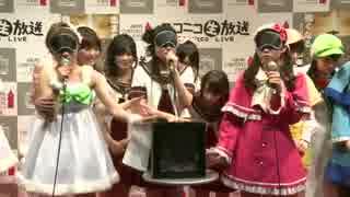 ACE2012『アイドルマスター』vs『ミルキィホームズ』vs『ゆるゆり』(4/5)