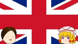 【時事】英国EU離脱!?ジョンブルからの