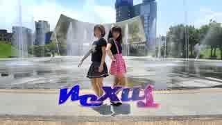 【小綺/月琦】nexus【踊ってみた】