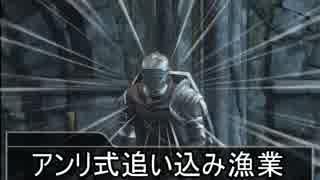 【ダークソウル3】侵入でホスト達の装備を
