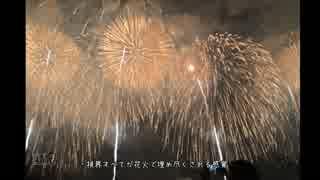 【バイク】ホーネット250で日本一周part4