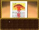 【迷探偵】御神楽少女探偵団【実況】Part22