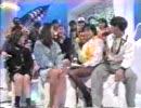 八木亜希子って美脚の持ち主なんです