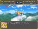 【実況】戦術とか苦手な⑨が幻想少女大戦紅を実況プレイpart45