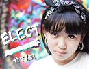 【竹下美羽】ELECT【踊ってみた】