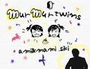 アイドルマスター 亜美&真美 「murmur twins」