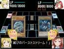 【ラブライブ!×遊戯王】スクールデュエリストパラダイス #1