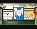 剣の国の魔法戦士チルノ1-3【ソード・ワールドRPG完全版】