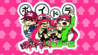 【スプラトゥーン】「緑チームシリーズ」