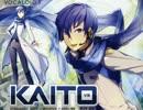 【KAITO】 ガンダーラ / ゴダイゴ 【VOCALOID3】