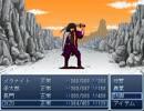 【RPGツクール2000】イチローが冒険に出るようです 最終部Part26