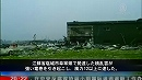 中国江蘇省 竜巻で98人死亡 500人負傷