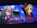 【デレステMAD】 Lunatic Show 【NiGHT ENCOUNTER】